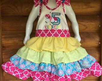 Carousel Ruffled Party Dress