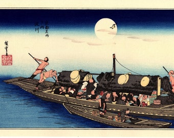 "Japanese Ukiyoe, Woodblock print, antique, Hiroshige, ""The Yodo River"""