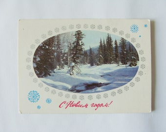 Christmas postcards Collectible postcard Ussr vintage Vintage Soviet New Year Retro illustration postcard Christmas postcard Made in Ussr