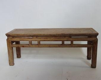 Vintage Chinese spring bench. (SBENCH11616B)