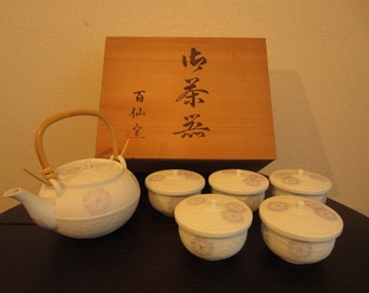 Vintage White Japanese Porcelain Tea Set (Teaserver and 5 teacups) from the 1980s