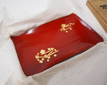 Japanese lacquered wooden plate, Lacquer tray for sweets, tea ceremony, Japanese urushi lacquerware NatsukashiiJAPAN 24-16cm