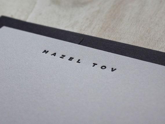 Mazel Tov - Letterpress Flat Greeting Card / Note Card / Jewish Card / Congratulations