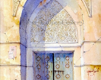Arabian Door Saudi Middle East Eastern Province Old Wooden Arabesque Arched Decoration Unique Mounted Birthday Art Print Wall Decoration