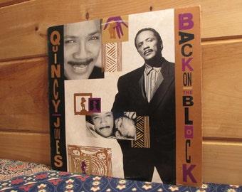 Quincy Jones - Back On The Block - 33 1/3 Vinyl Record