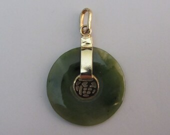 Goldtone Jade Chinese Pendant