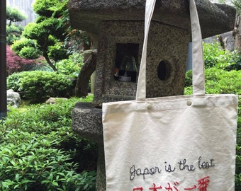 "Tote-bag ""Japon is the best"""