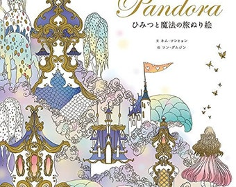 PANDORA Secrets And Magic Of The Journey Coloring Book For Adult Fantasy Illustrations Japanese Korean