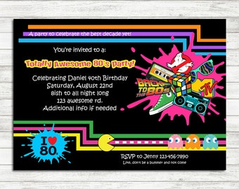 80's Party Invitation, 80s Party, 80s Printable Birthday Invitation