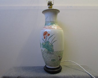 A vintage Noritake table lamp.