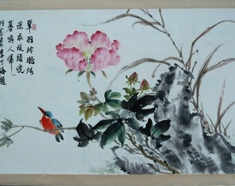 Hibiscus - Authentic Traditional Chinese Painting (Made to Order)