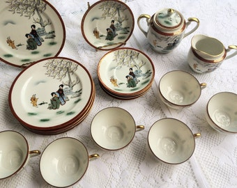 Japanese Tea Set ~ Geisha Girl ~ Made in Kutani ~ Lithophane ~ Bone China / Porcelain ~ Cups ~ Saucers ~ Plates ~ Creamer ~ Lidded Sugar