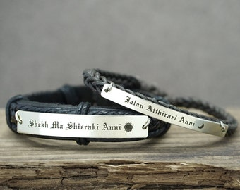 Game of Thrones Bracelets- Dothraki, Moon of My Life - My Sun and Stars, Jalan Atthirari Anni- Shekh Ma Shieraki Anni, His and Hers bracelet