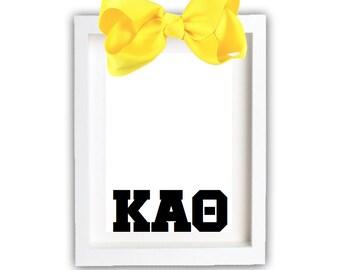 Kappa Alpha Theta Picture Frame   Block Frame
