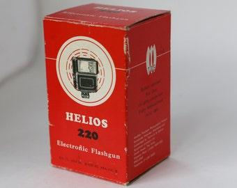 Helios 220 Fashgun