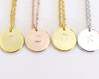 Hebrew Necklace with Hebrew Letters – Gold, Silver or Rose Gold Hand Stamped Initial Disc Charm