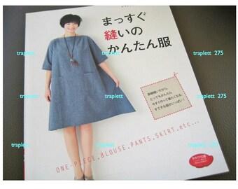 Japanese  Craft Pattern Book Sewing