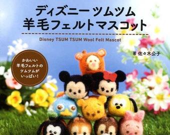 Disney Tsum Tsum Wool Felt Mascot NEEDLE FELT - Japanese Craft Book