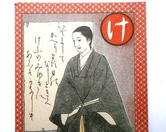 Vintage Japanese Game Card - Karuta - Women Cards - Japanese Card (6) From 1937 Wife Of The Renowned General Maresuke Nogi
