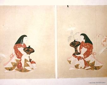 Japanese Print Woman Vintage Ukiyo-e Print Kikuzake Sake Drink with Chrysanthemum