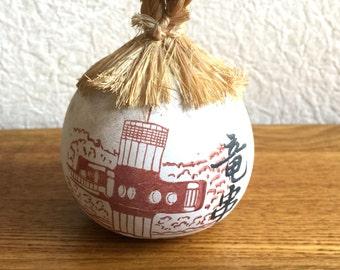 Japanese Ceramic Bell - Dorei - Suzu - Amulet - Lucky Charm - Vintage Bell - Tatsukushi National Marine Park - Migawari Omamori (B1)