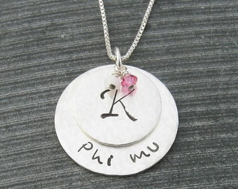 Phi Mu Pendant,ΦΜ Uppercase Monogram Initial Jewelry,Sterling Silver or 14K Gold Filled,ΦΜ Bid Day,Initiation/OLP