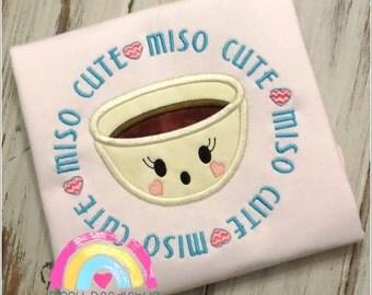 Miso Shirt - Sushi - Miso Bowl - Boys Shirt - Girls Shirt - I Love Sushi - Girls Miso Shirt - Boys Miso Shirt