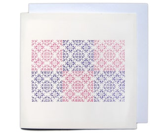 Letterpress Ornament Greetings Card - Purple and Pink