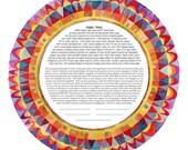 Village Mandala Ketubah || Jewish wedding contract illuminated wedding vows