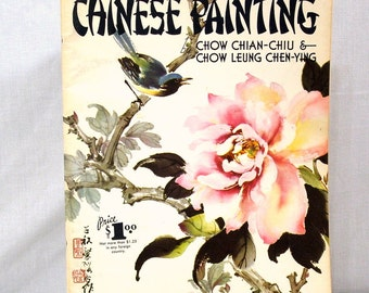 Walter Foster Art Instruction Book Chinese Painting How to