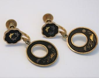 Vintage Amita earrings.  Black and gold earrings.  Screw back earrings.  Japanese earrings