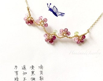Tourmaline Plum Blossom Necklace-Wire Wrapped 14K Gold Filled Necklace