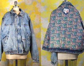 Vintage Vtg Vg 1980's 80's Acid Wash Eagle's Ridge Zip Up Snap Button Jacket Denim//Jean Jacket Mens Size Large Hipster Grunge