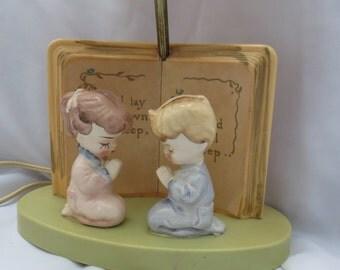 Praying Children Vintage Lamp