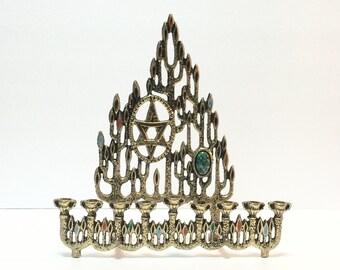 Vintage Judaica TAMAR Z Israel Hannukah Chanukah Shabbat Menorah 9 Branch 1960s - 1970s MCM Modernist Design w/ Star of David
