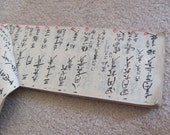 5 Pages from an Early Century Japanese Ledger Book Mulberry Paper (#1)