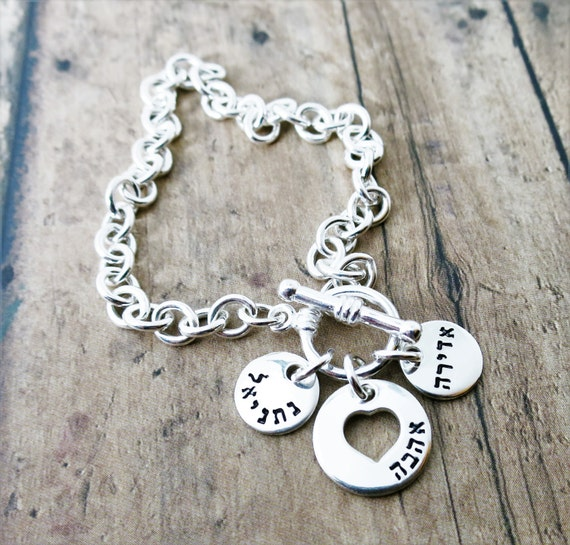 Hebrew Name Jewelry - Sterling Silver Bracelet - Custom Name Bracelet - Custom Couple's Jewelry - Heart Jewelry - Charm Jewelry