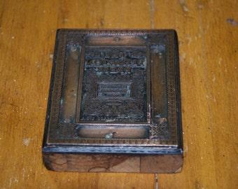 Vintage Copper Printing Stamp the Plimpton Press Norwood Masschusets