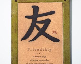 Friendship Tile/Handmade/Plaque/Wall Hanging/Tile/decorative tile/ceramic tile/kanji/wall art/clay tile/calligraphy/zen