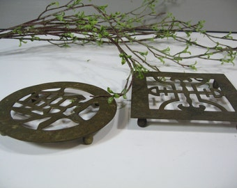 Brass Trivets, Pair of Brass Asian Trivets, Chinoiserie, Footed Trivets