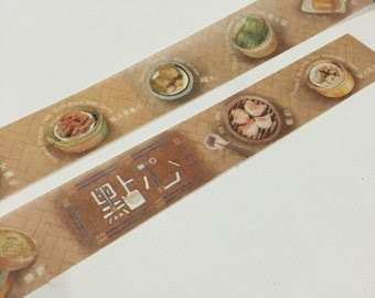 1 Roll Limited Edition Hong Kong Theme Washi Tape: Tasty Dim Sum