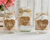 Rustic Chic Mason Jar Wedding Sand Ceremony Set - Burlap Lace Unity Sand Ceremony - Personalized Sand Ceremony Jars