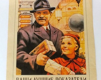 Old Poster. Antique Russian Poster 50s. Art Posters From Soviet Era. Russian Propaganda Poster. V.S. Ivanov's Poster