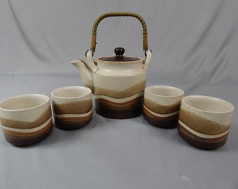 Gorgeous Vintage Japanese Otagiri Teapot and Set of Four Cups, Beautiful Graphic Design, Earthtones, Circa 1960s, 1970s