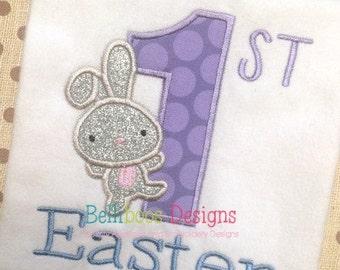 1st Easter Applique Design - Bunny Applique Design - Easter Applique Design - Rabbit Applique Design - 1st Easter Embroidery Design