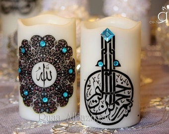 Islamic holly words candle set