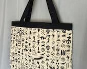 Tote Bag Vintage Sante Fe Sportswear 1988 Canvas Black White Purse Tribal Design Fabric Bag