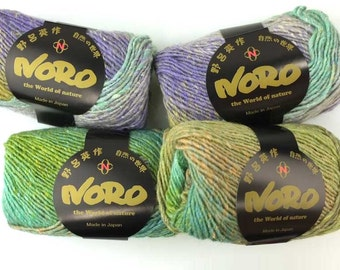Noro Silk Garden, color 437, frosty greens, purples, and wheat, silk knitting yarn