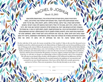 Contemporary Custom Ketubah Endless Circle Winter