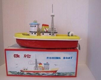 Vintage China Fishing Toy Boat WM 173